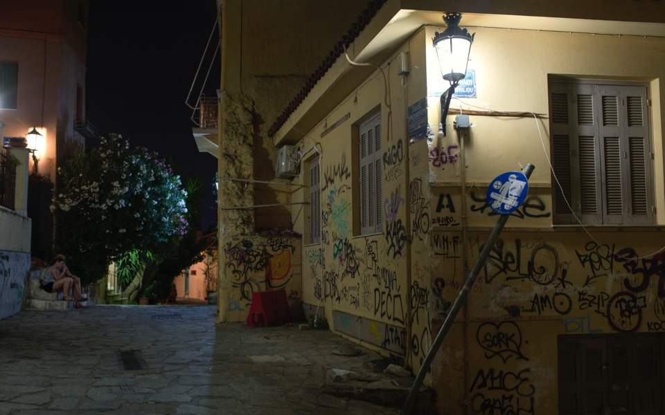 graffiti-athens-ap7