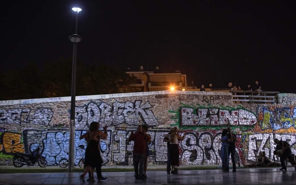 graffiti-athens-ap8