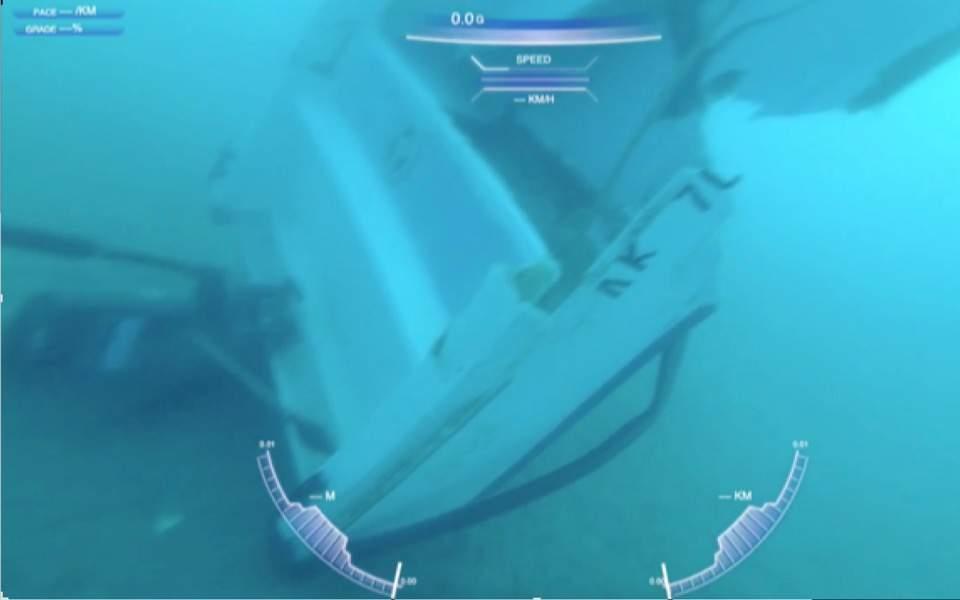 Investigators probing fatal boat collision off Porto Heli