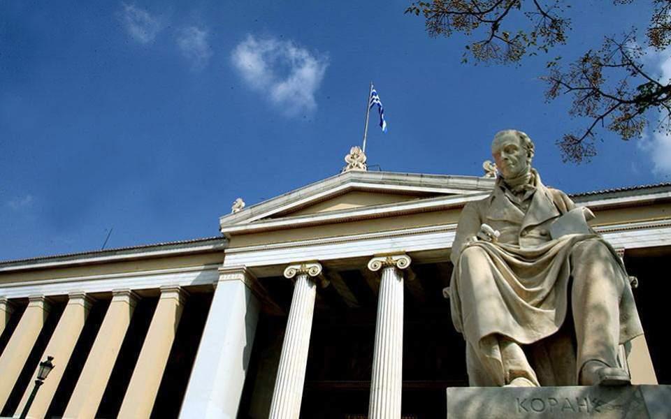 House to vote on university asylum law