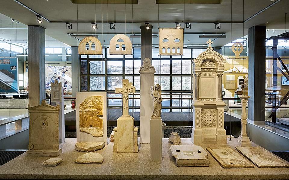 marblemuseum