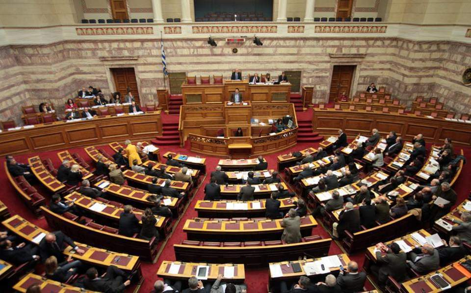 Opposition parties leave parliamentary session in protest