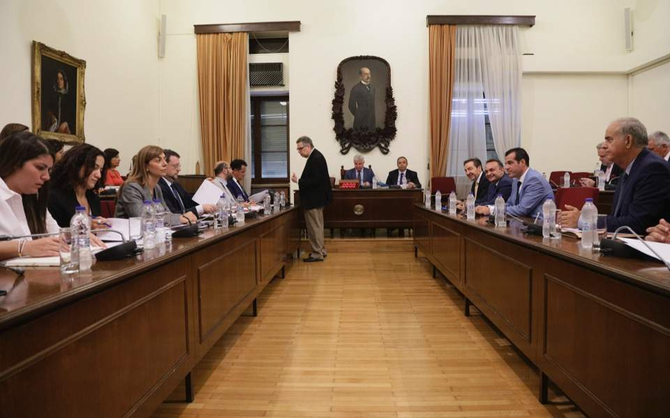 parliament_committee