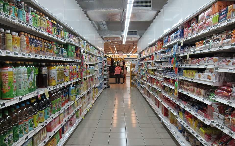supermarket_web