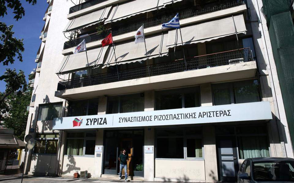 SYRIZA urges gov't to withdraw contentious amendment
