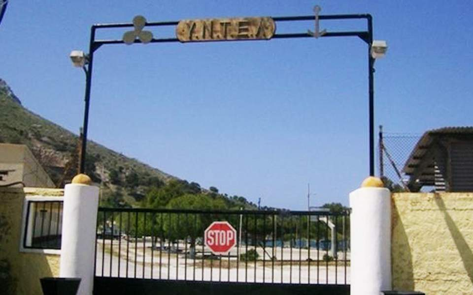 Leros base theft probe focusing on two guards