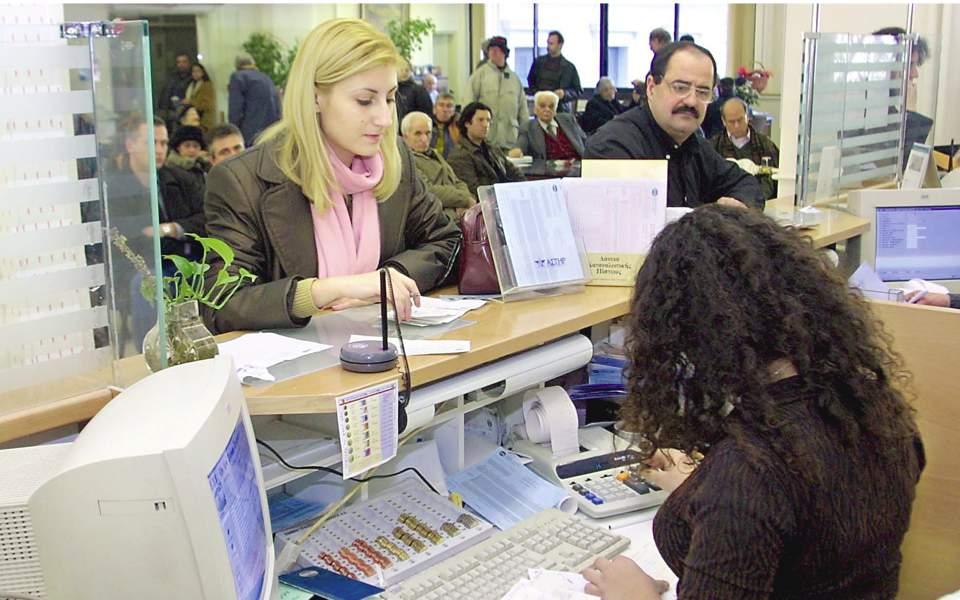 Borrowing rates remain at high levels