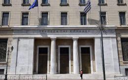 bank_of_greece1_web-thumb-large-thumb-large