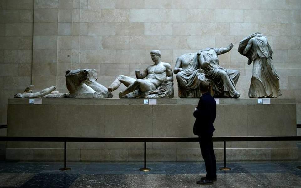 british-museum345345345-thumb-large
