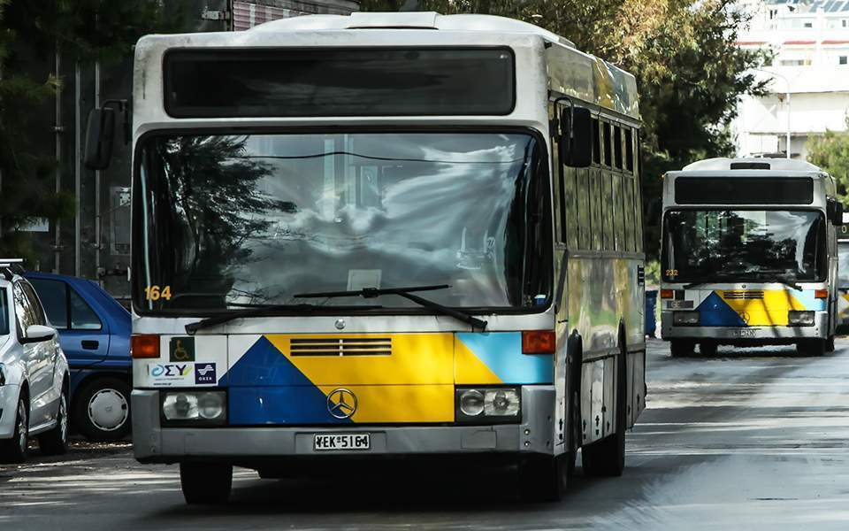 Staff walkout over growth bill to cause transport disruption Tuesday