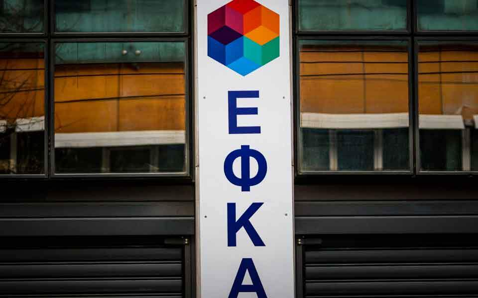 Dues open hole in EFKA budget