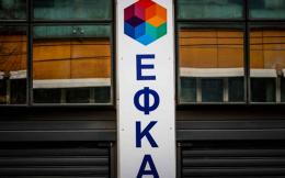 efka_9_web