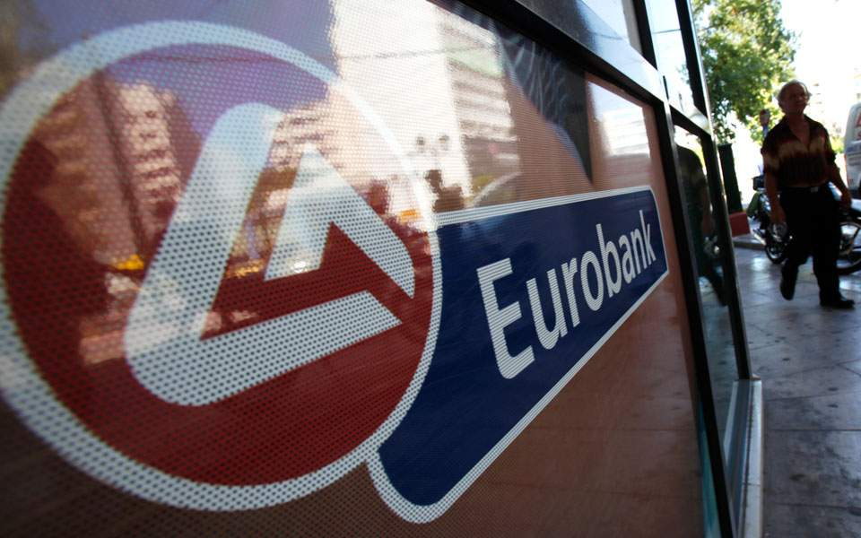 Eurobank set to take next step in its evolution