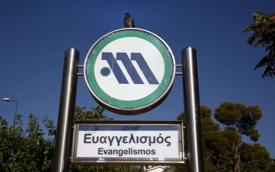 evangelismos--2