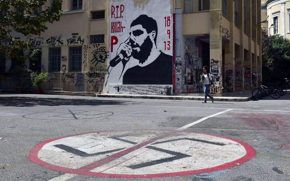 Anti-fascist rally planned in memory of slain rapper