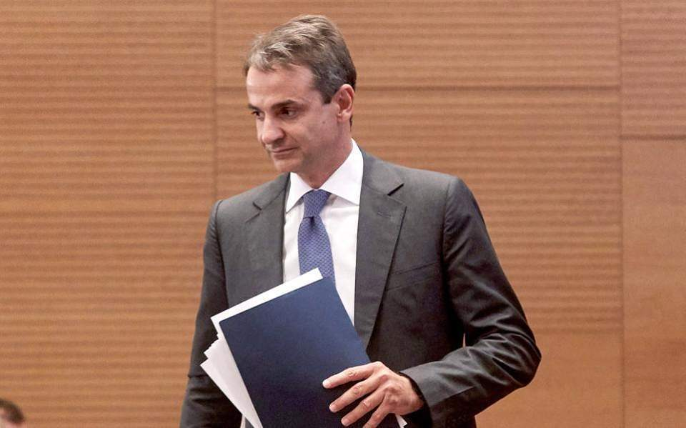 Mitsotakis: Greece submitted request for early repayment of IMF loan