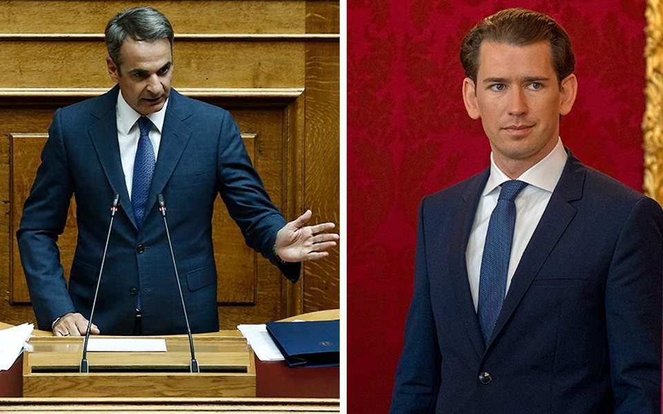 Mitsotakis, Kurz agree on need to boost external EU borders