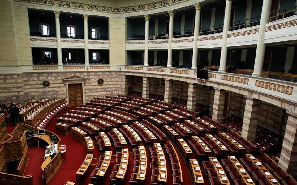 Parliament body to decide on fate of Novartis probe
