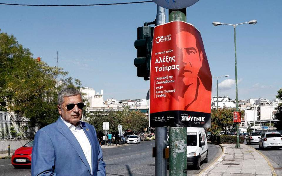 Attica governor calls on SYRIZA to take down festival posters