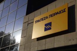 piraeus_logo_web-thumb-large