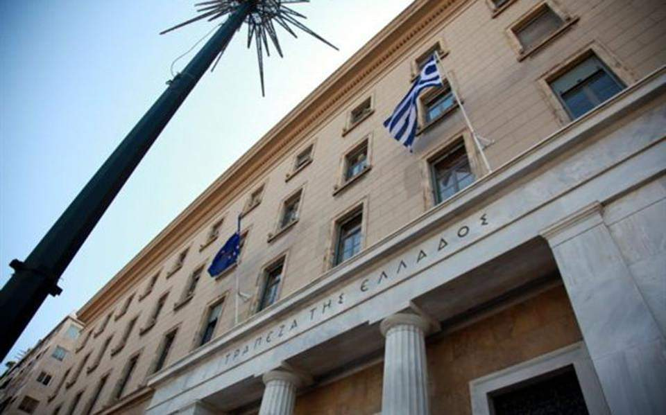 Greek current account surplus inches down in July, tourism revenues rise