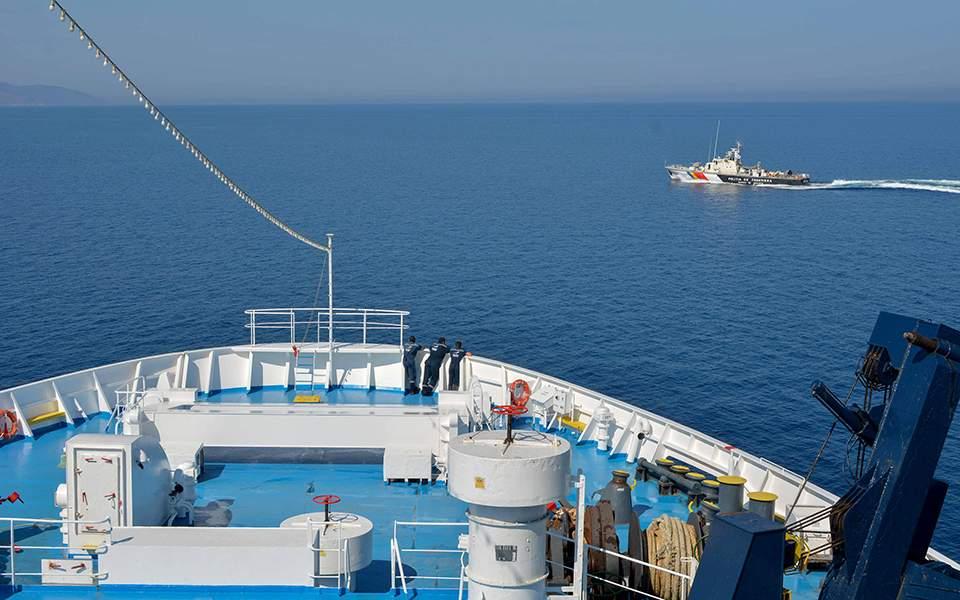 Seven, including 5 children, dead after dinghy capsizes