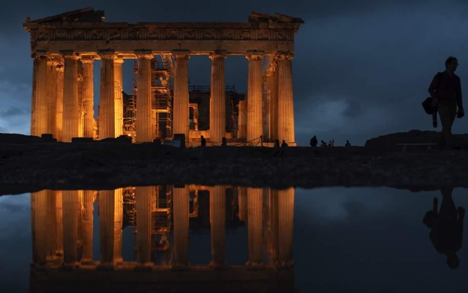 acropolis_web