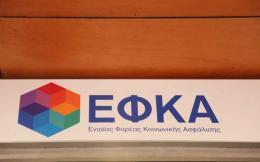 efka_2_web