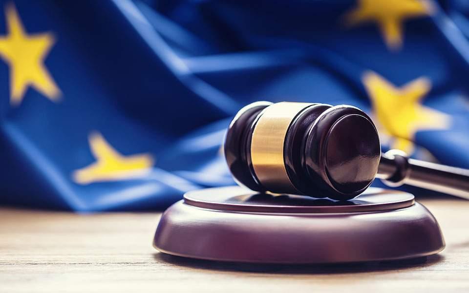 Zimianitis chosen as EU prosecutor