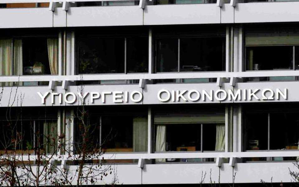 Greek government, EC close to agreement on budget