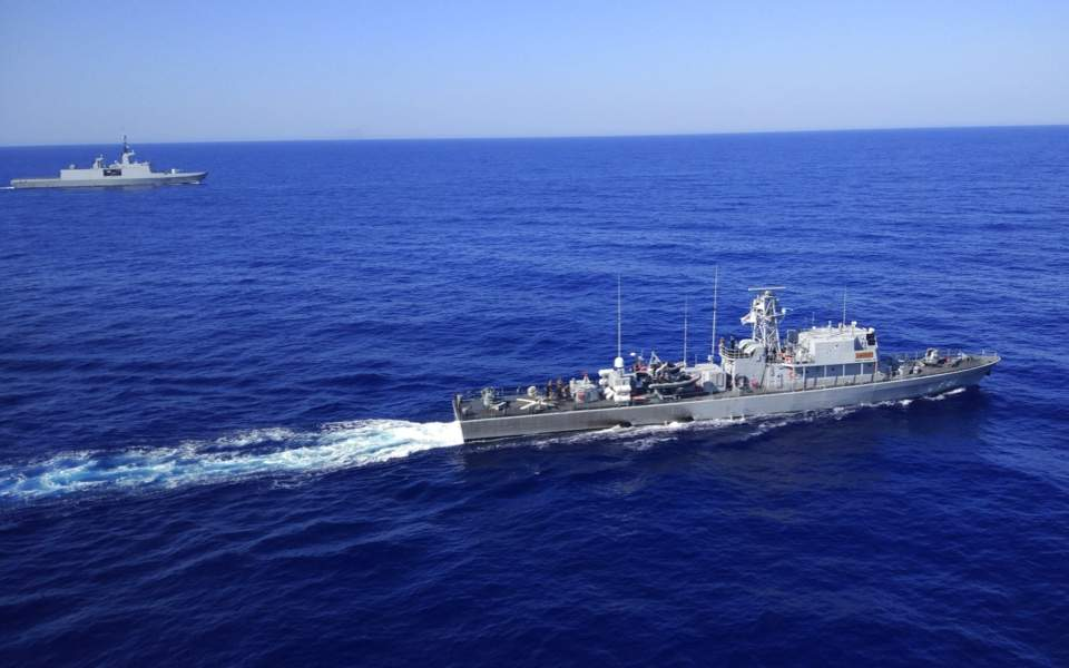 Cyprus says frigate underlines French support