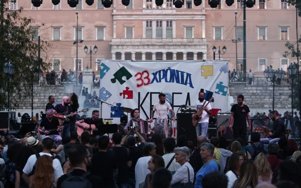 kethea-concert