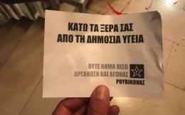kikilias_web