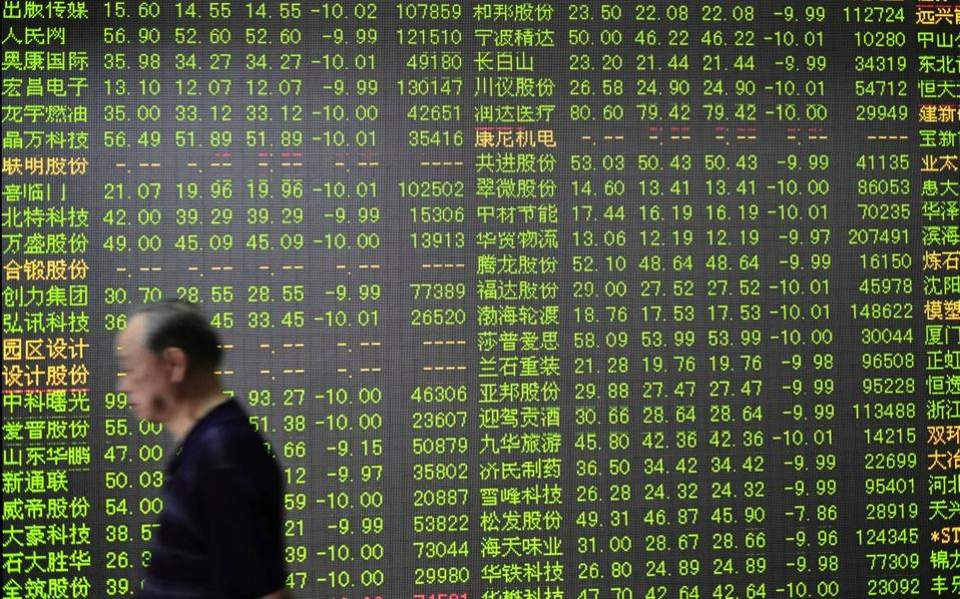 markets_web-thumb-large