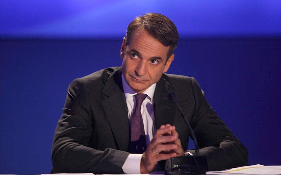 mitsotakis--4-thumb-large