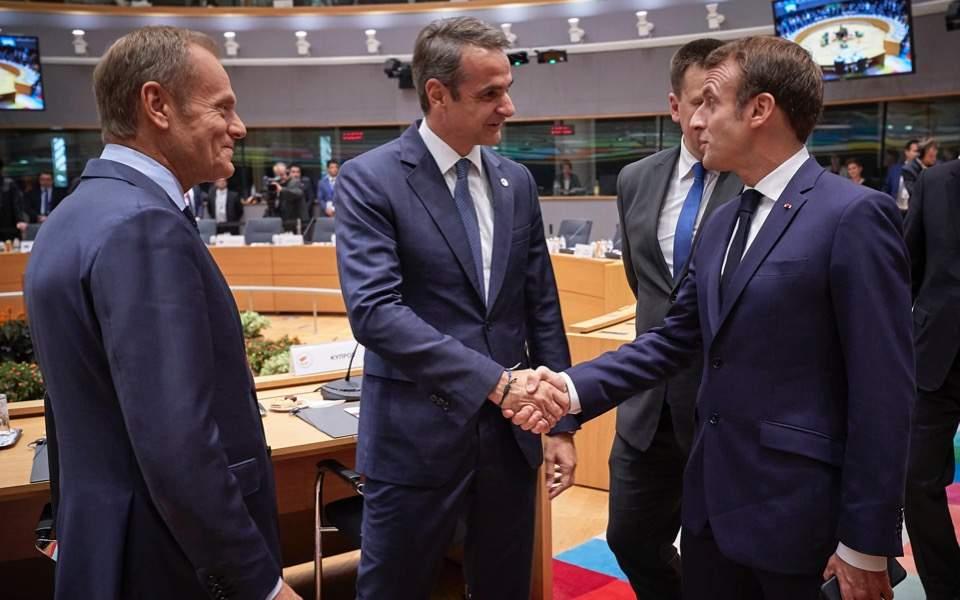 mitsotakis-summit