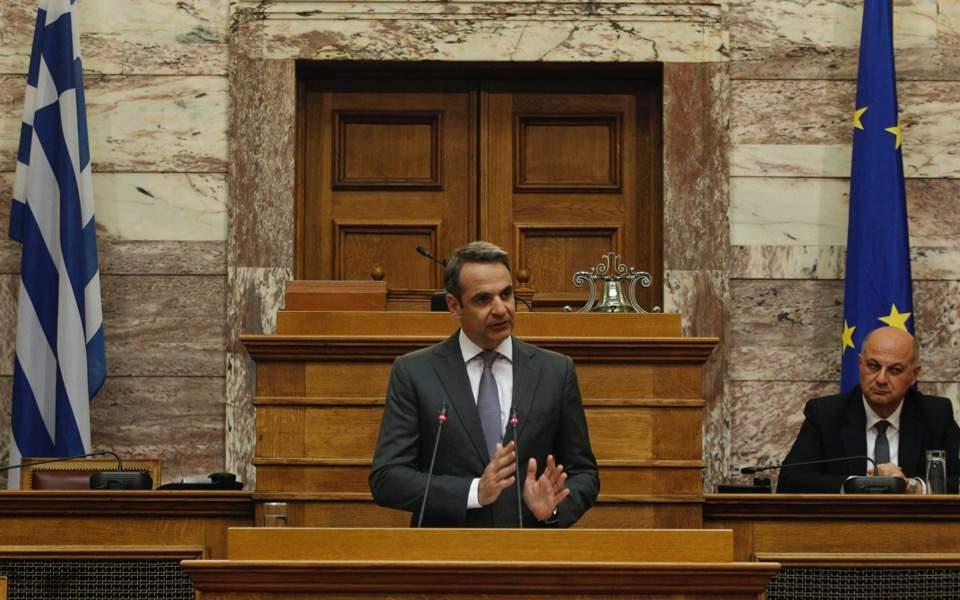 mitsotakis_podium