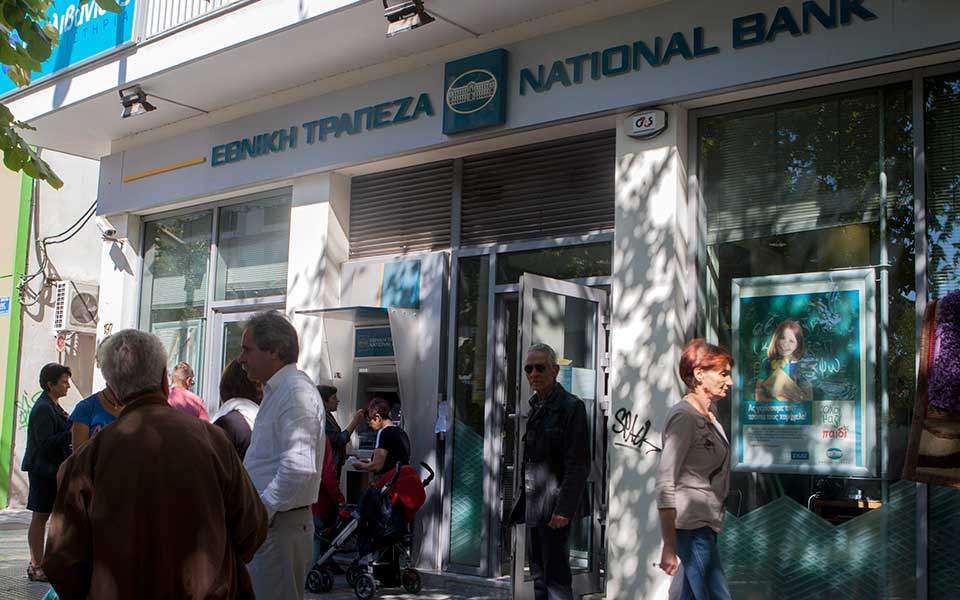 national_bank_summer_web