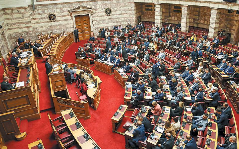 Greek Parliament approves probe into ex-minister