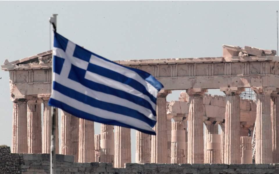 parthenon_greek_flag-thumb-large-thumb-large