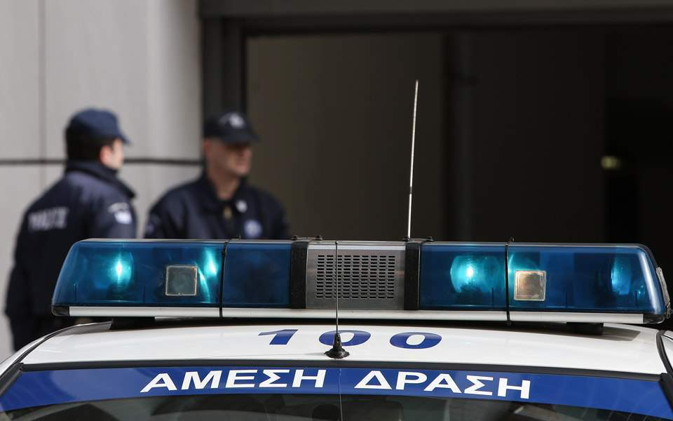 Data-driven police patrols start in Athens