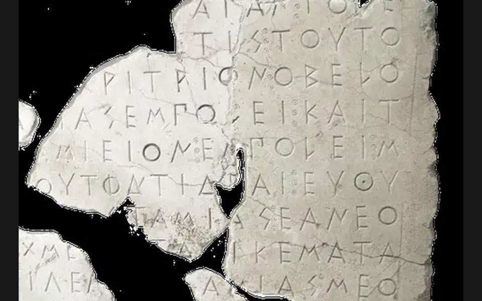 Buy ancient greek paper