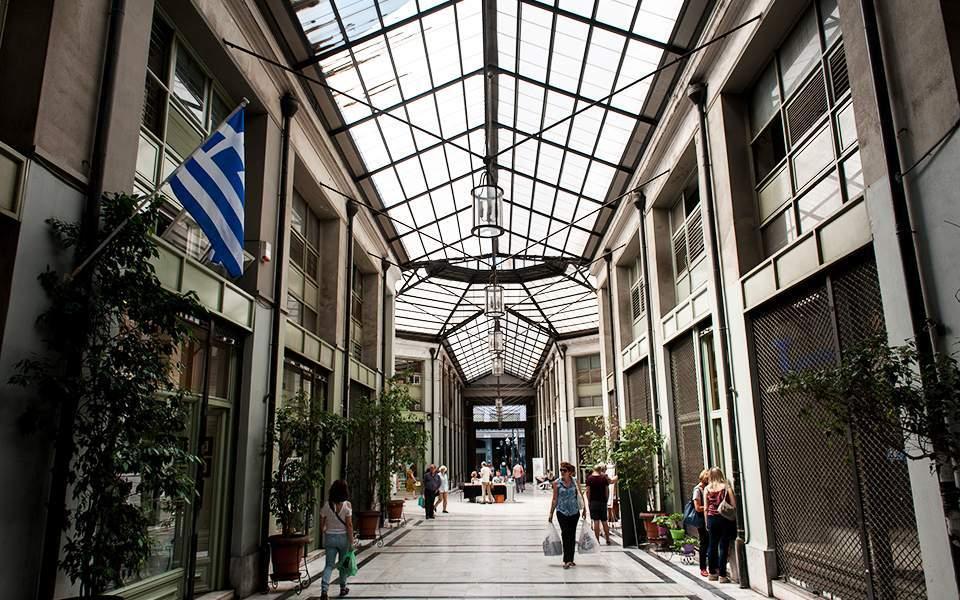 Capital's Arsakeio building to turn into gastronomy center
