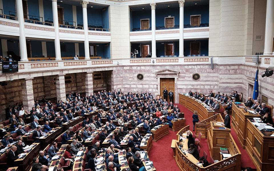 Parliament completes constitutional revision approving nine changes