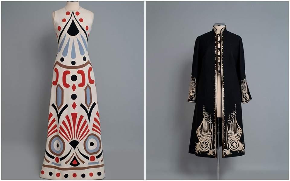 Greek Fashion | Athens | To January 31