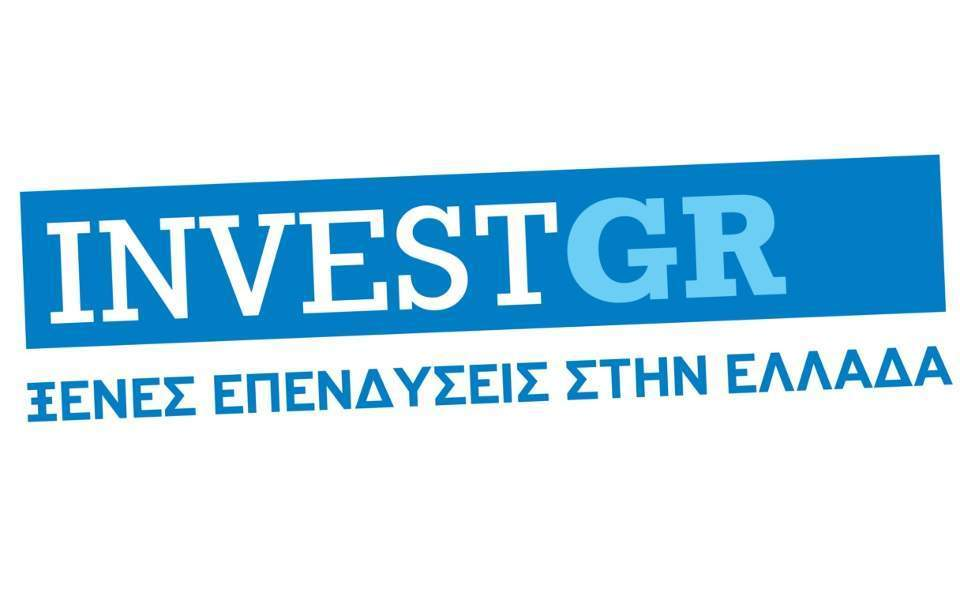 Eyes will be on Greece says InvestGR Forum founder