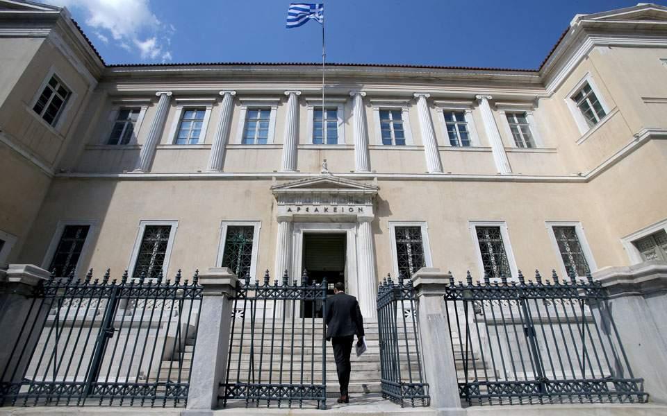 Landmark Arsakio building to turn into gastronomy center for Athens