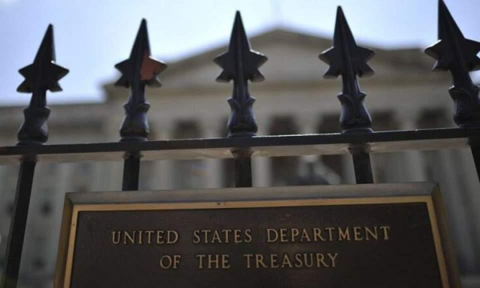 b_us_treasury