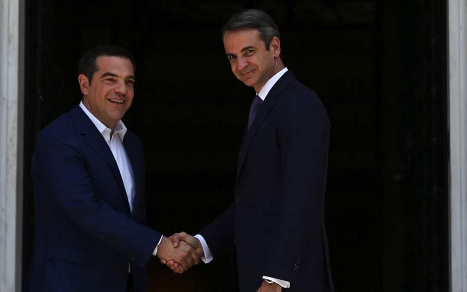 tsipras-mitsotakis_web