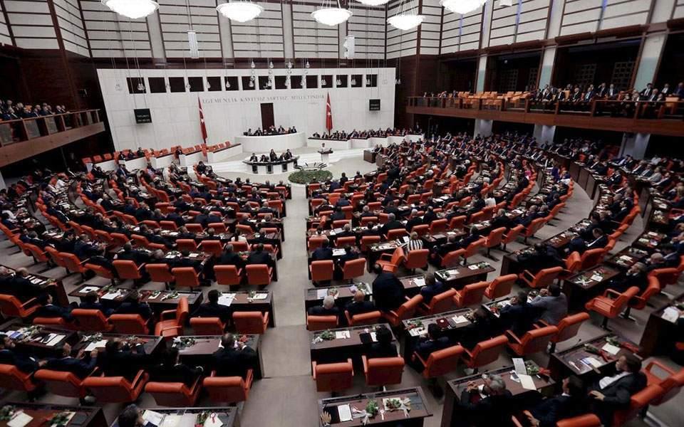 turk_parliament_web
